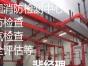 聊城消防电气检测一条龙服务认准山东消防检测中心