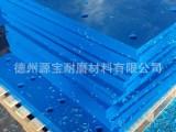 【专业 诚信】聚乙烯pe板  高密度聚乙烯耐磨pe板  高分子p