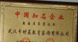 武汉普通话培训方言矫正班