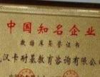声音品质训练武汉普通话培训班