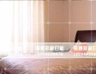 【人民东路】校西东侧未来锦城干净舒适短租