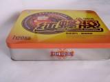面膜铁盒 高档化妆品铁盒 定制保健药品包装铁盒子 马口铁盒