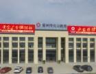 衢州传化公路港独栋办公楼出租