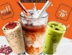奶茶加盟榜 中国好喝的奶茶加盟店有哪些 速度进来看!