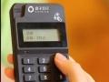 盒子支付手机刷卡器招商投资金额1万元以下