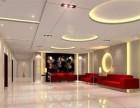 专业装修设计,家居 商铺 办公室 厂房 精装设计