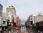 台东三路步行街大门面二楼商铺收益高易出租