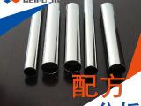 电解抛光液 配方 不锈钢电解抛光液 各类