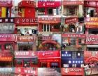 兰州贝克汉堡加盟 全国十大汉堡店 黄金商圈日卖万元