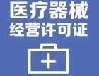 杨浦延吉新村代理记账出口退书注册高返税变更法人股东年检公示