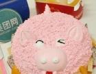 白银节日订购生日蛋糕白银区节日送礼蛋糕免费配送