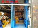 东莞电动升降平台 超市轨道式货梯价格
