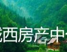 出租繁昌厂房华阳村部前200米