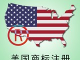 杭州商標注冊商標變更歐盟商標注冊加拿大商標注冊香港商標注冊