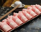 灶香重庆老火锅加盟需要什么条件