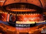 北京專業模特禮儀 奧運冠軍代言邀約 大學生兼職