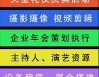 保定府轩广告专业展览展会