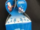圣诞礼物包装盒