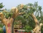 榆林市喷泉假山花盆龙艺雕塑艺术有限公司