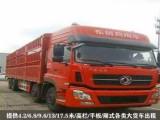 德阳货车出租电话6.8米9.6米13.5米17.5米