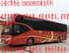 西安到九江汽车 正规 在哪上车/多久到