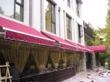 武汉供应批发手动型伸缩雨篷 遮阳棚 庭院篷 曲臂式伸缩篷