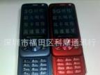 2011全新正品手机新款滑盖音乐手机 超