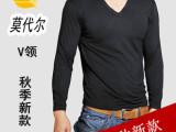 莫代尔男士紧身V领薄款打底衫长袖t恤 男内衣有大码 加肥