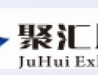 2016第四届聚汇中国(义乌)国际孕婴童博览会