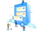 百度宿州分公司帮助企业抓住广告新趋势.制胜移动端营销
