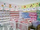 厂家直销 母婴店货架 孕婴店货架 童装店货架