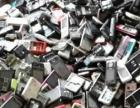 大量求购废旧手机,有货的赶紧行动