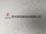 专业的树脂厂家苏州青田直销AA-9015UUV冰花