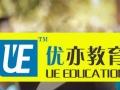 日本留学选语言学校还是选国内直申?