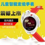 【新款】时尚智能穿戴可测心率拍照GPS定