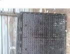 复合井盖树脂窨井盖污水雨水电力井盖弱电手孔井盖方形