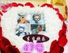 武功县知名蛋糕品牌网上蛋糕订购您选择蛋糕的理想送货