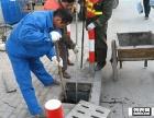 淄博专业维修管道漏水马桶蹲便器安装高压清洗抽粪