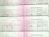 陕西电梯司机培训 西安电梯修理报名 陕西电梯安全员考试