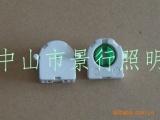 厂家供应T8塑料灯头、灯座、灯脚/G13灯头灯座/T8灯座.t8
