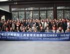 广州在职MBA,中高层管理人员培训班报名条件及学费是多少