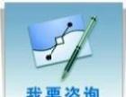 上海民事纠纷法律咨询 上海嘉定律师 法律咨询热线