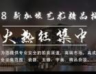中国上海老城隍庙拍卖公司征集部电话多少