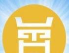 天津电交所现货白银--跌涨都能获利