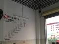 (转让) 龙华区汽车南站附近 60平餐饮水吧一体化经营