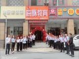 张家港补习班一对一家教机构