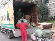 广州番禺搬家公司,广州番禺搬家公司广州番禺大众搬家公司