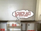 瓷砖橱柜:简洁,大方,^_^坚固,耐用