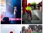 双流礼仪模特-气球小丑-气球装饰-大学生兼职-魔术