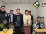 珮文外语日语暑假培训班即将开课啦
